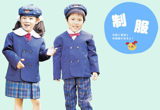 札幌大蔵学園-制服