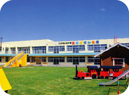 北郷札幌幼稚園